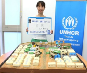 【アパートメント】UNHCR (1)