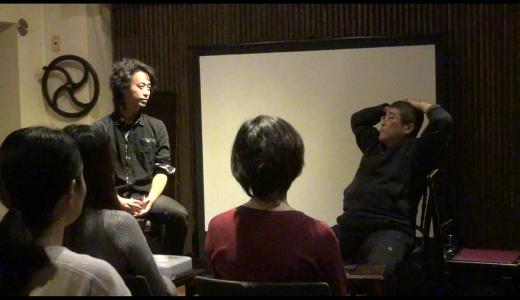 伊勢崎賢治さん、佐藤慧さんと考える、 世界を平和にするために必要なこと、イベントレポート