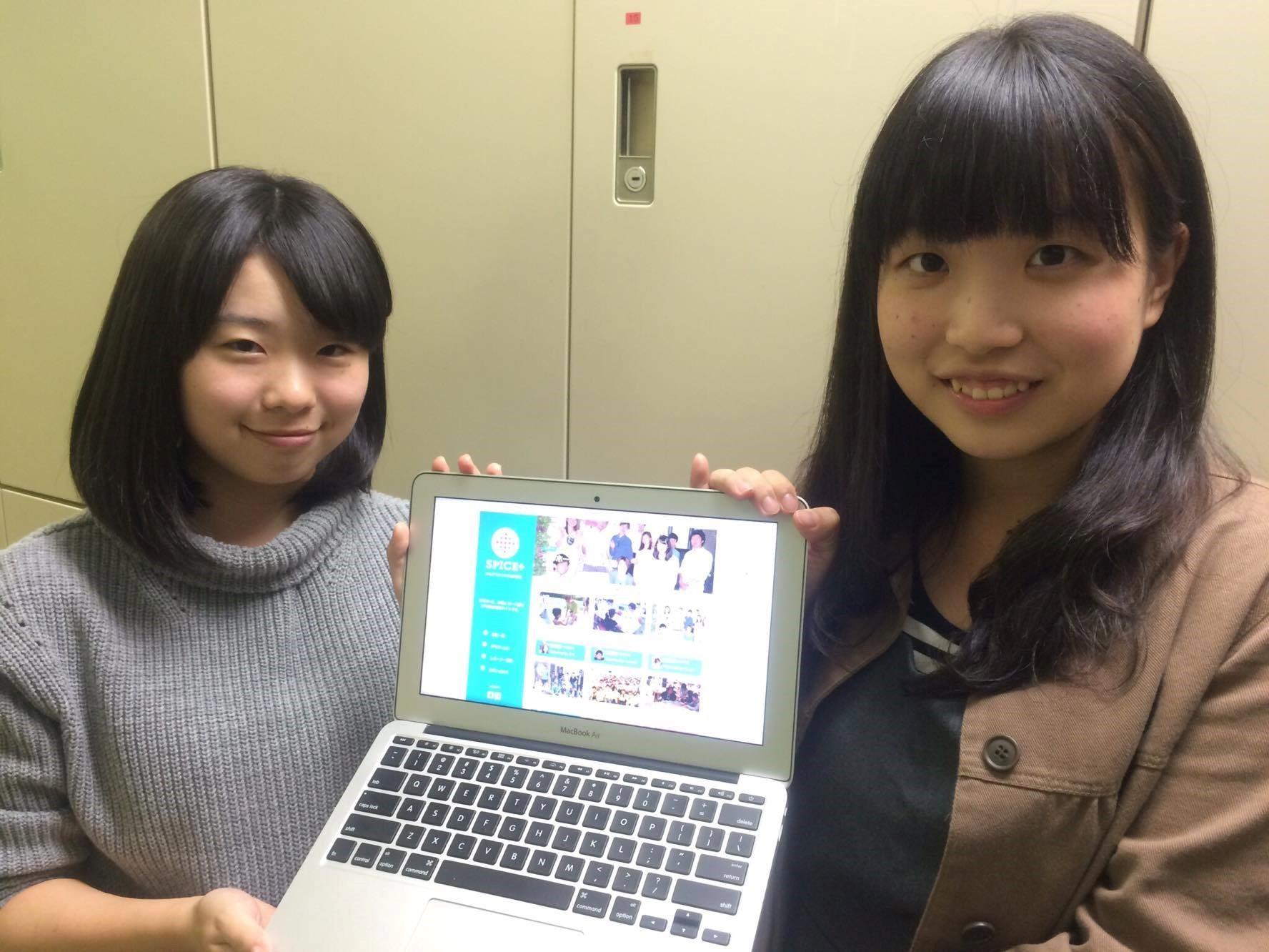 現役大学生池田さん(20歳)の大学生活と社会貢献活動 中編 ~インターンから学生スタッフへ~