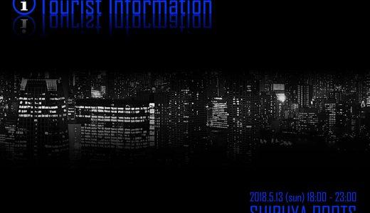 多様な音楽と共に、国内外の問題を語るトークセッション『Tourist Information』第一回が5/13に開催。