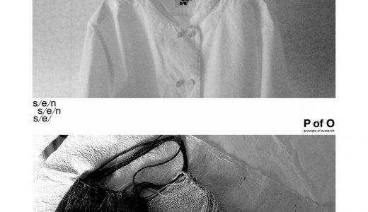 新潟県の粟島の「縄文編み」の商品が特長のアパレルブランド「principle of overprint」、4/25~5/1に阪急百貨店うめだ本店で展示会を開催