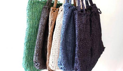 新潟県の粟島の「縄文編み」の商品が特長のアパレルブランド「principle of overprint」、新作品を販売開始