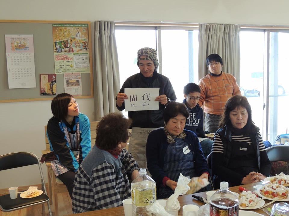 ボランティアレポート:熊本で開催した「スイーツで笑顔の繋がりを作ろう!」