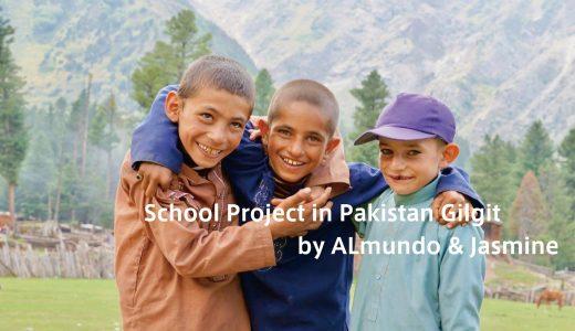 アルムンドパスプロジェクトとNPO法人ジャスミンが協働でパキスタンでプロジェクトを開始