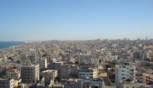 パレスチナ・ガザの状況が分かるイベント、7/3に開催。