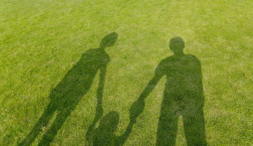 『あなたの力が家族を変える』高森信子さん著 を読んで