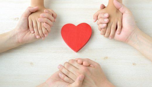 11/25に四谷にて、「親子関係を考える、変える」イベントが開催