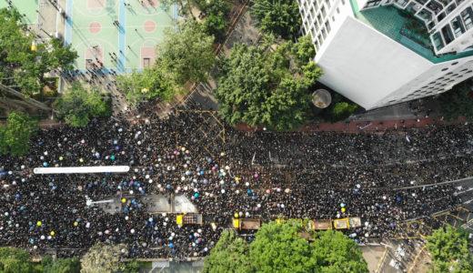 【12/18開催】ソーシャルスタンド #88 香港で起こっていることを知る、考える