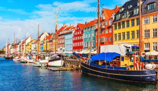 【9/20開催】ソーシャルスタンド#80 デンマークの福祉を知る、考える