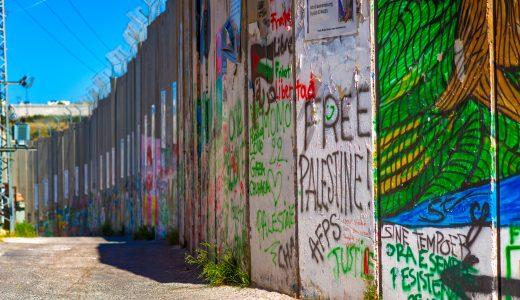 【7/7開催】ソーシャルスタンド #17 平和をどうつくる?-パレスチナの状況から考える-