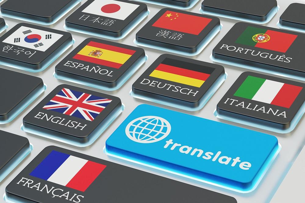 難民支援協会が中国語・スワヒリ語・クルド語・ベンガル語・ペルシャ語の通訳を募集