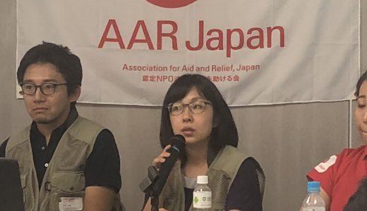AAR(難民を助ける会)開催の「西日本豪雨 支援報告会」レポート