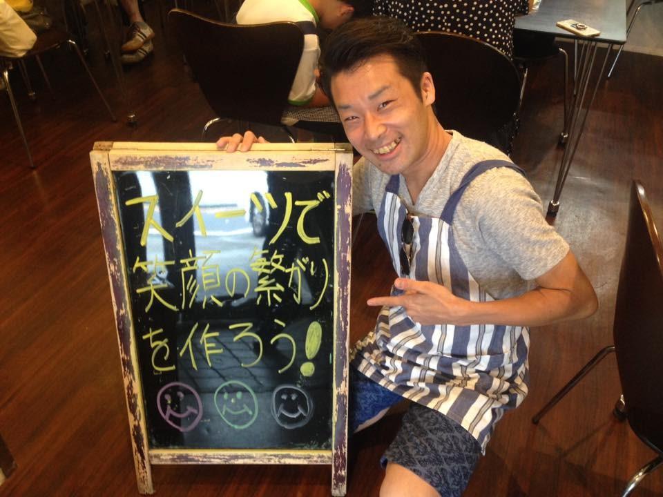 波乱万丈な人生!平本さん(27歳)が見つけた福祉と生き方 中編 ~スイーツで笑顔の繋がりを作ろう~